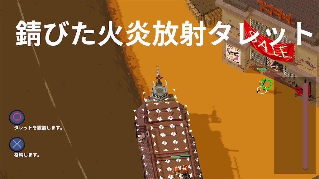 f:id:tatsutatsu2150:20210329075804j:plain