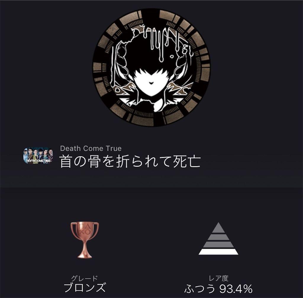 f:id:tatsutatsu2150:20210329200645j:plain