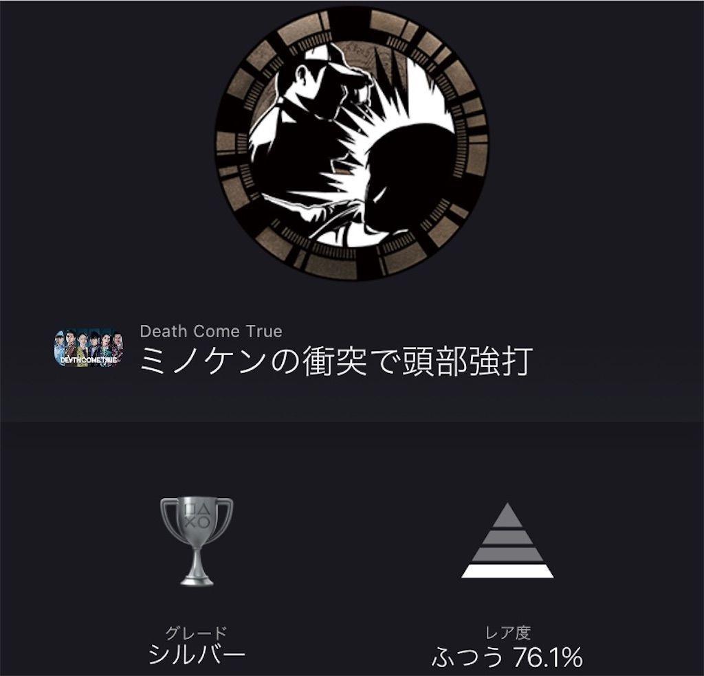 f:id:tatsutatsu2150:20210329202459j:plain