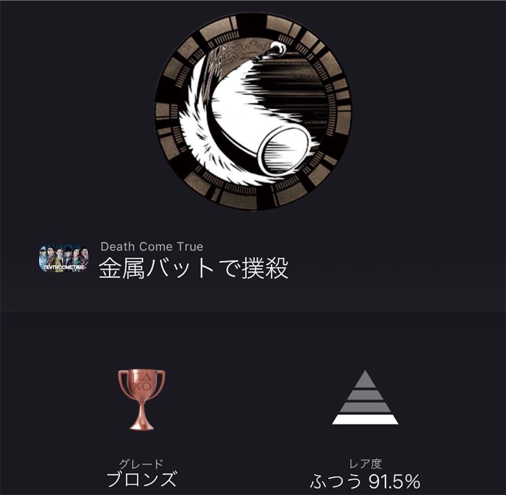 f:id:tatsutatsu2150:20210329204026j:plain