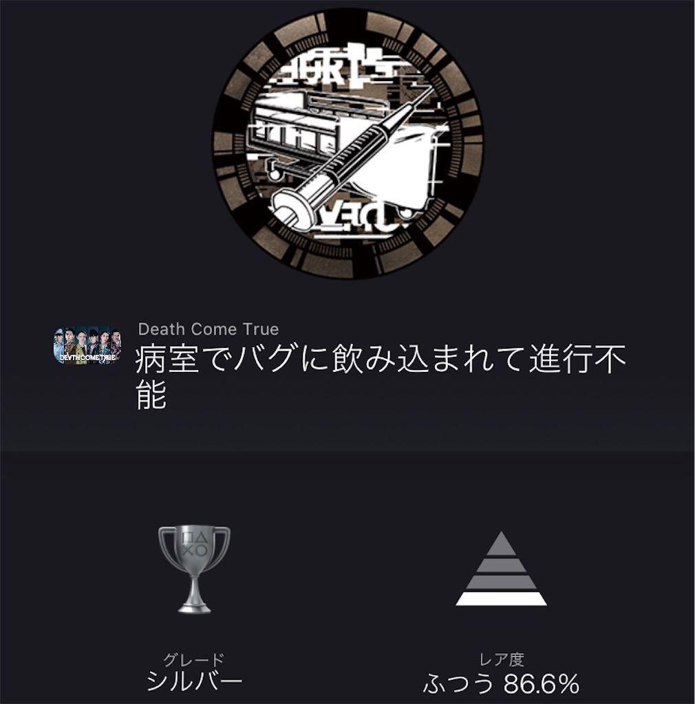 f:id:tatsutatsu2150:20210329210350j:plain