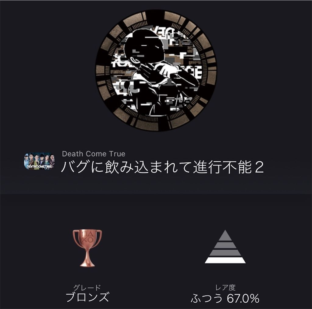 f:id:tatsutatsu2150:20210329211015j:plain