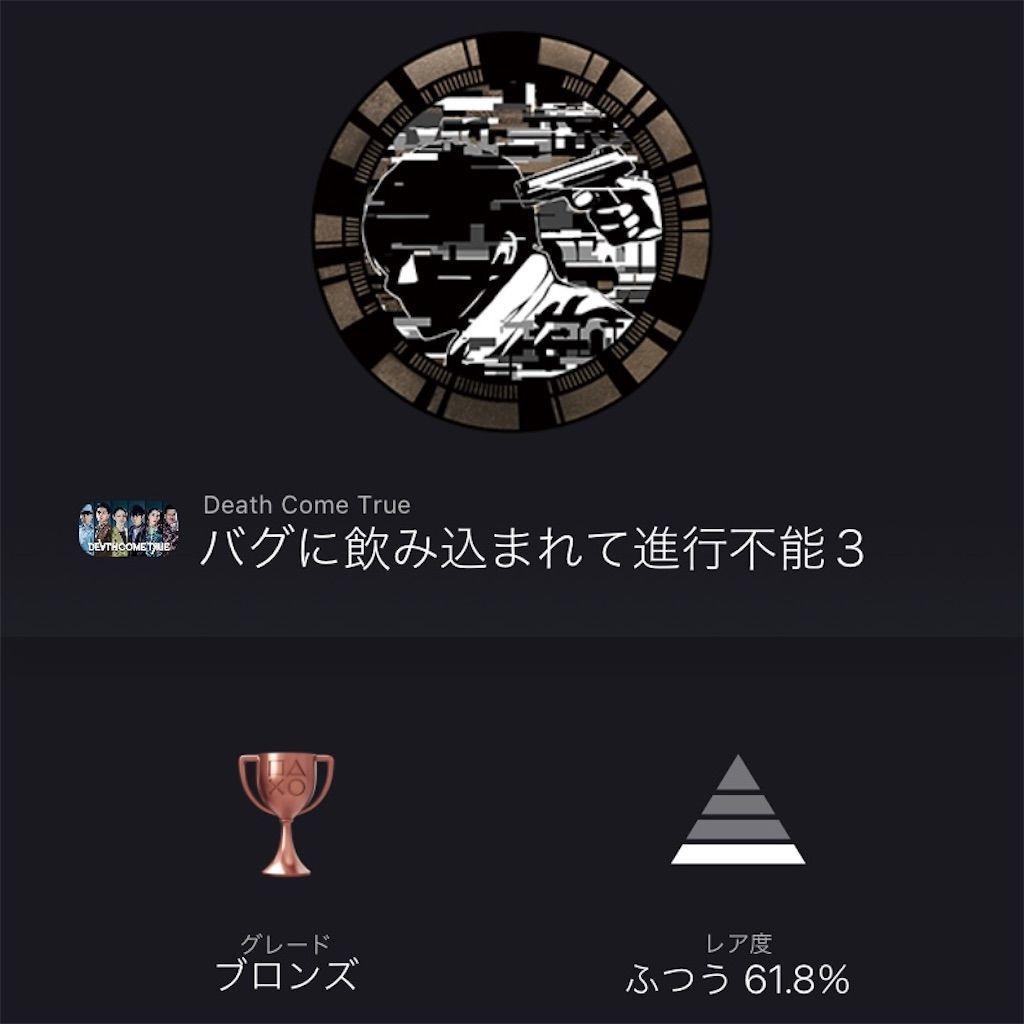 f:id:tatsutatsu2150:20210330034236j:plain