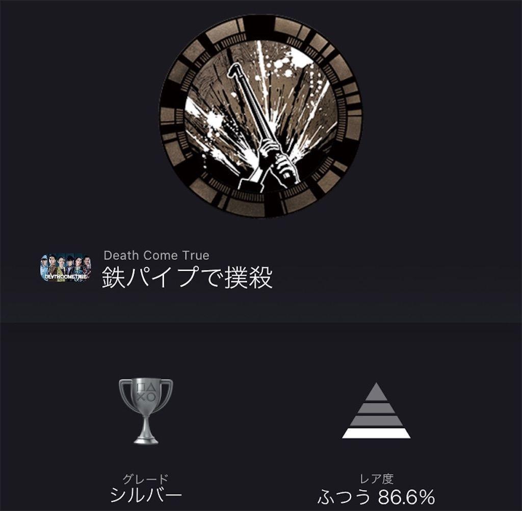 f:id:tatsutatsu2150:20210330043321j:plain