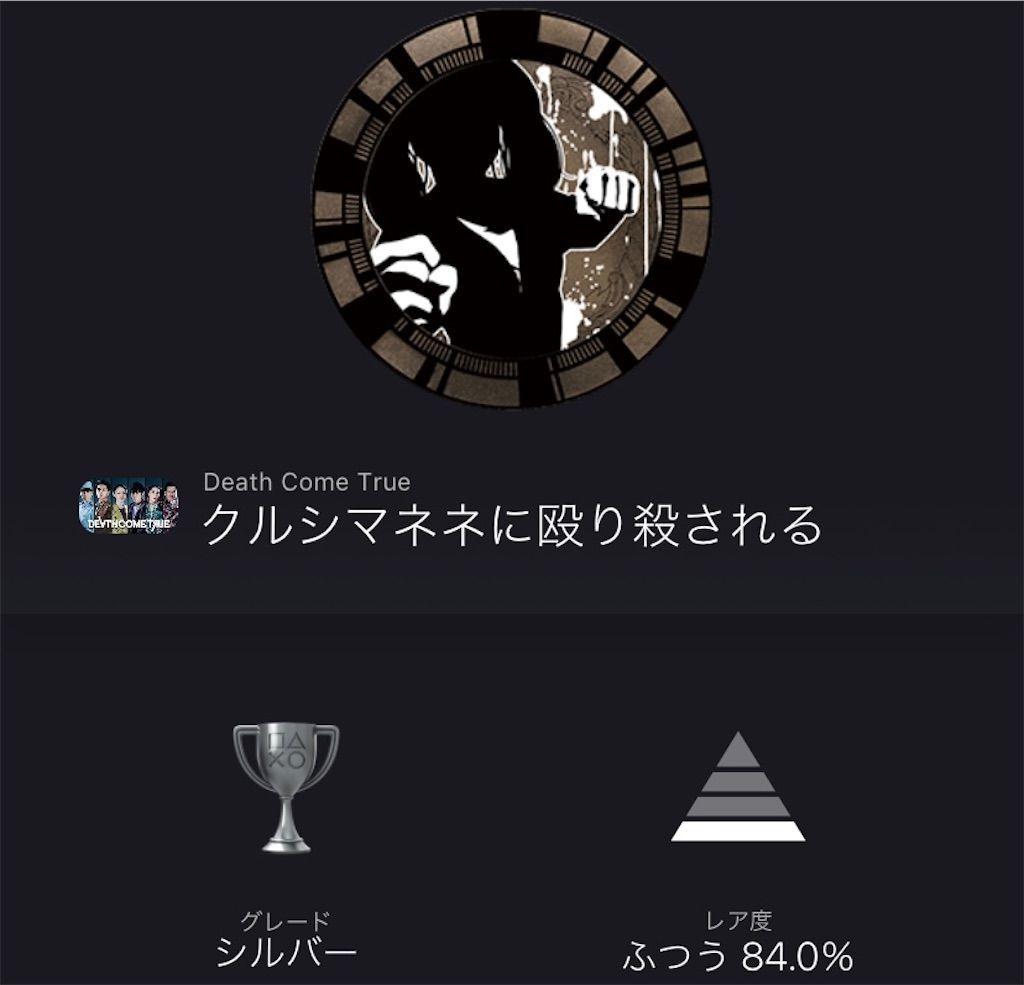 f:id:tatsutatsu2150:20210330044226j:plain