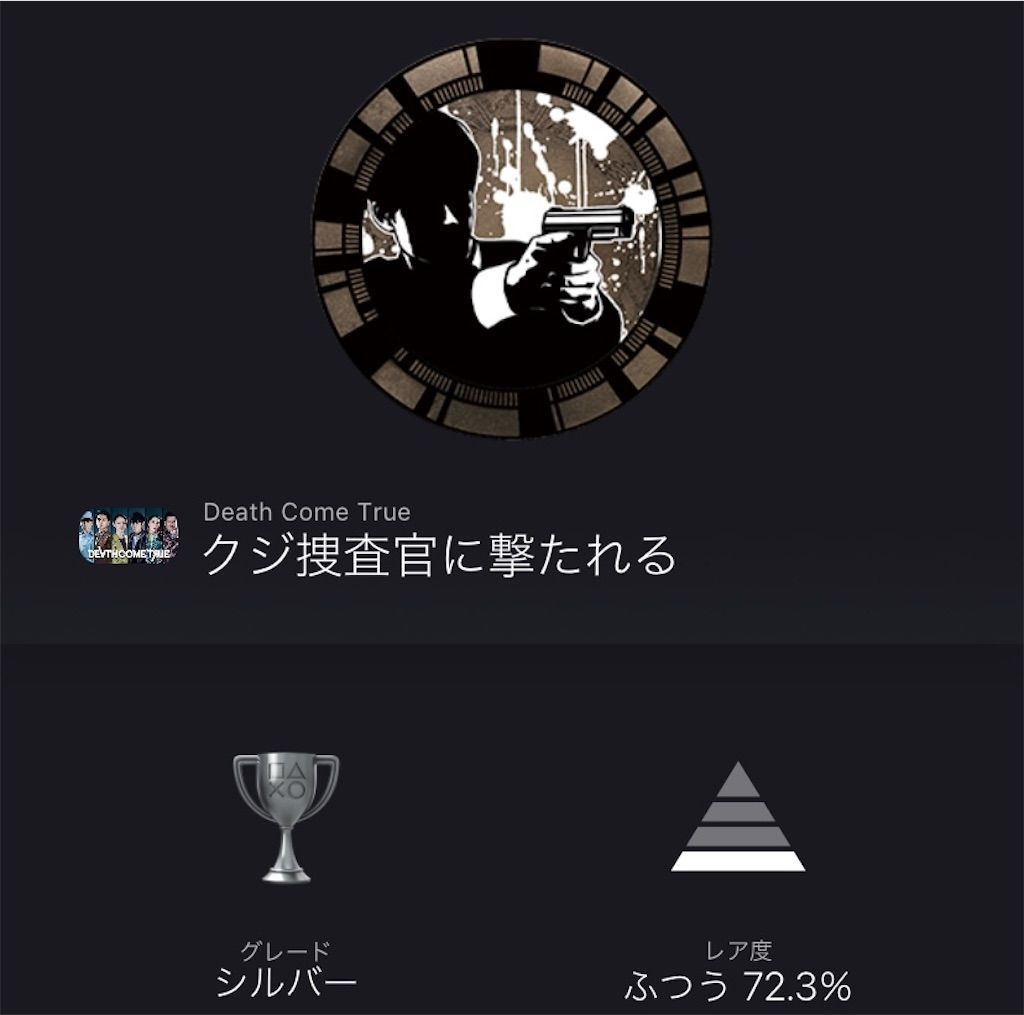 f:id:tatsutatsu2150:20210330045421j:plain