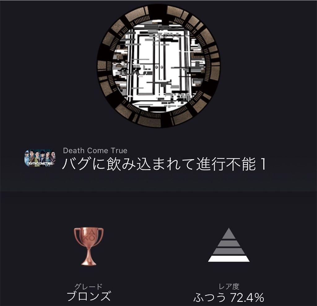 f:id:tatsutatsu2150:20210330050121j:plain