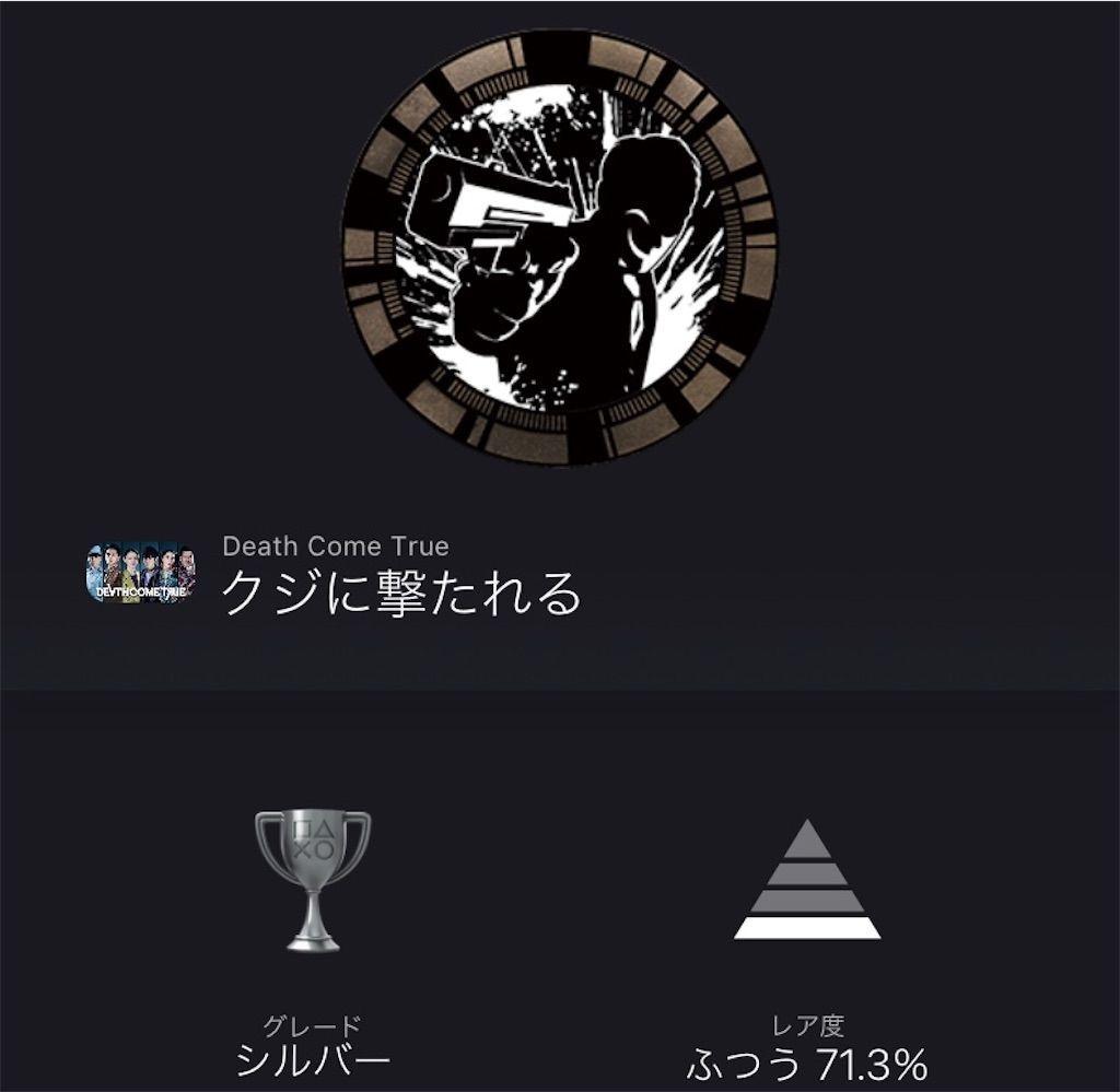 f:id:tatsutatsu2150:20210330050556j:plain