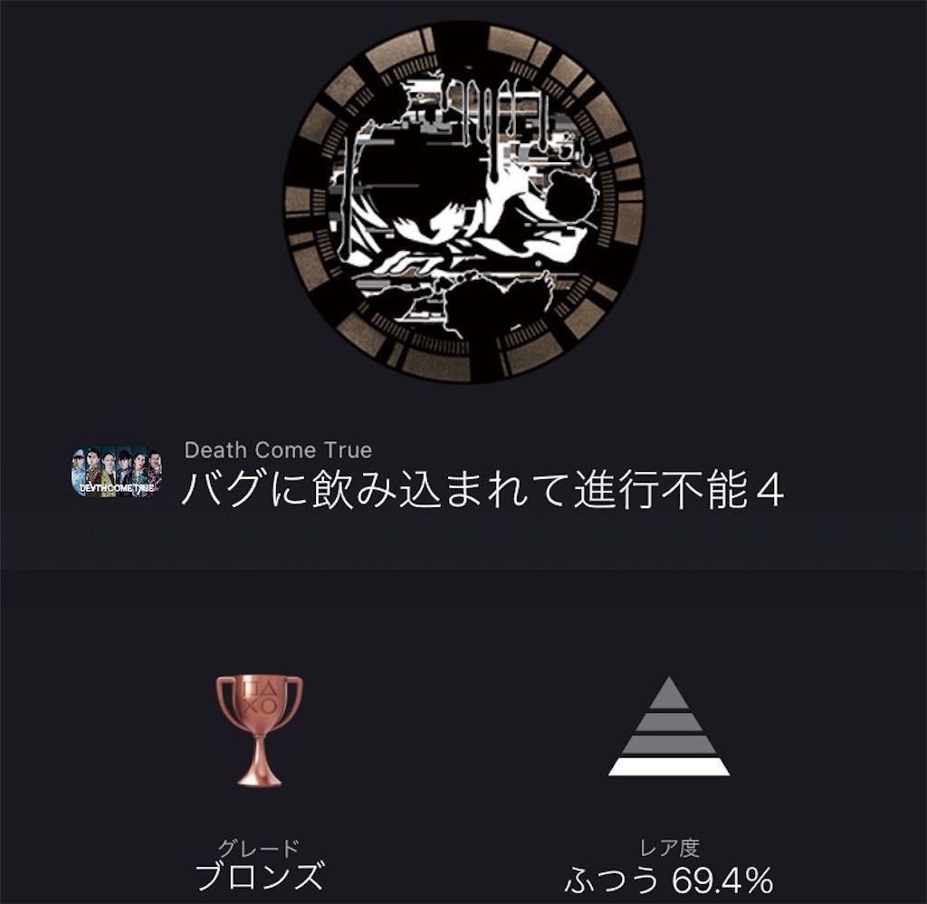 f:id:tatsutatsu2150:20210330051052j:plain