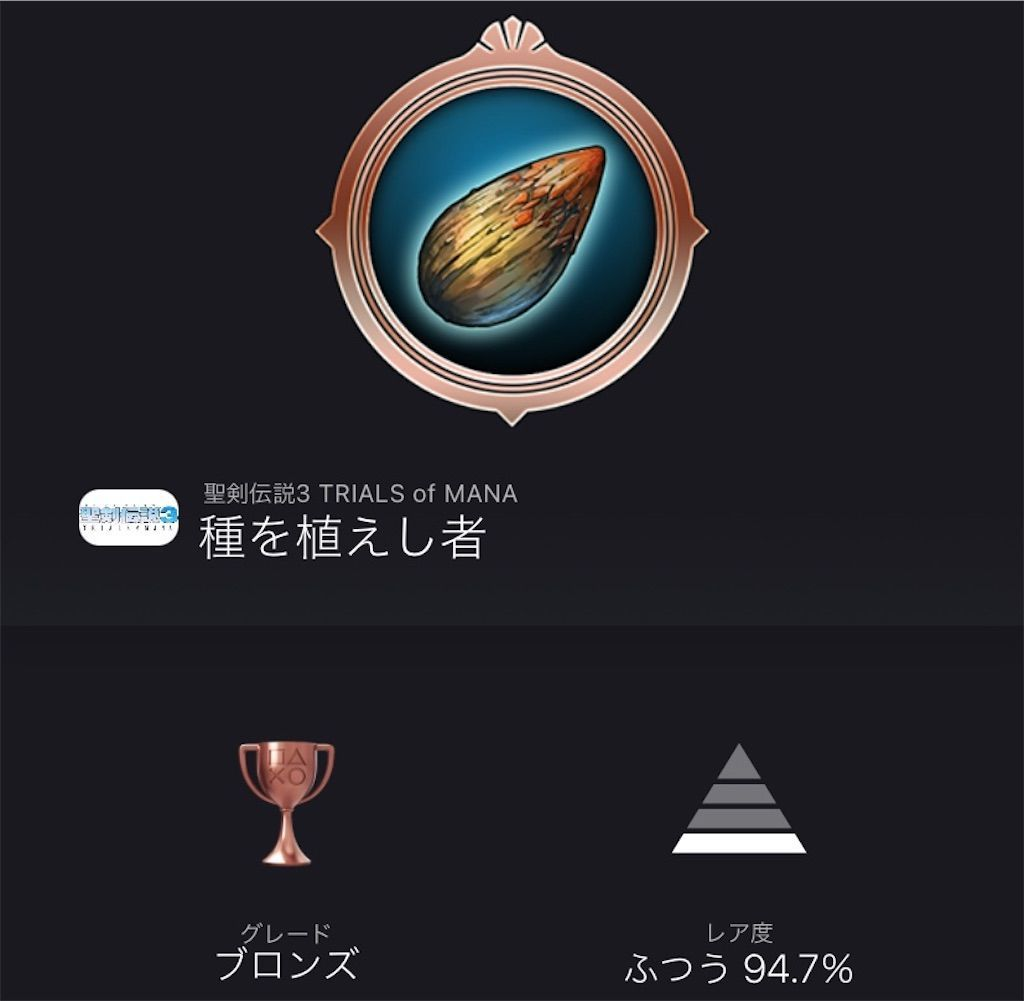 f:id:tatsutatsu2150:20210330153739j:plain