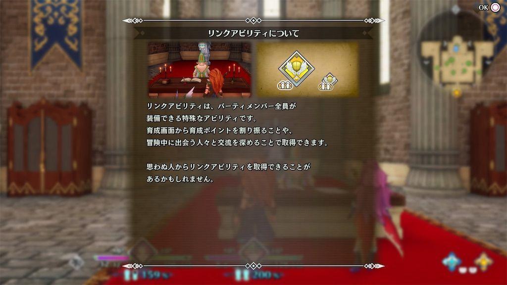 f:id:tatsutatsu2150:20210330232421j:plain