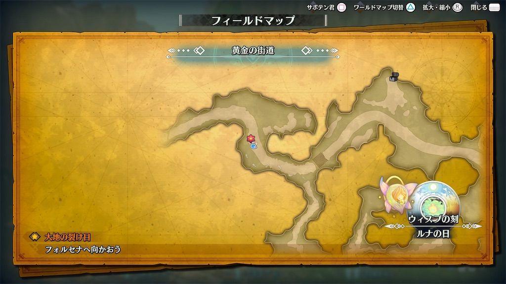 f:id:tatsutatsu2150:20210331005048j:plain