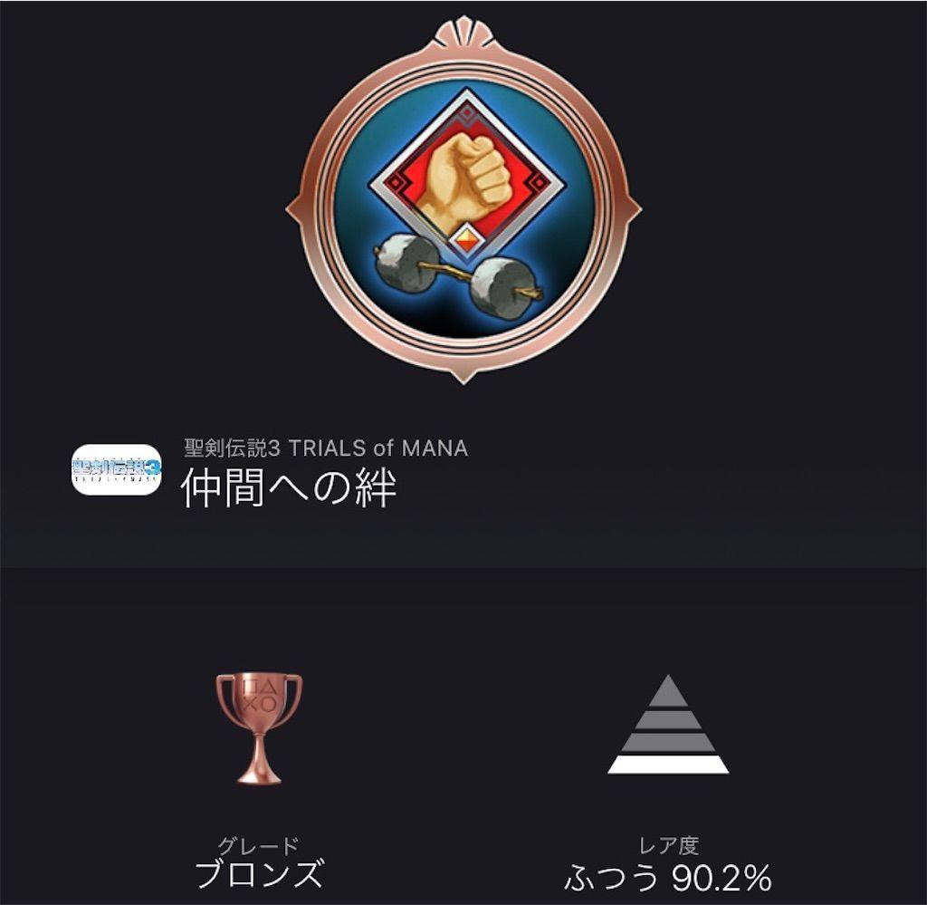 f:id:tatsutatsu2150:20210331011138j:plain
