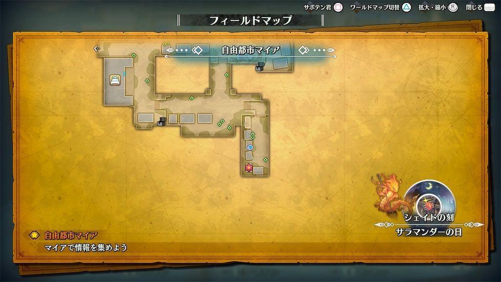 f:id:tatsutatsu2150:20210331011538j:plain