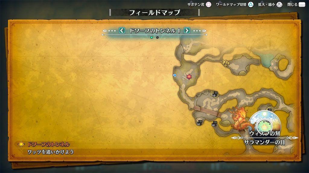 f:id:tatsutatsu2150:20210331014013j:plain