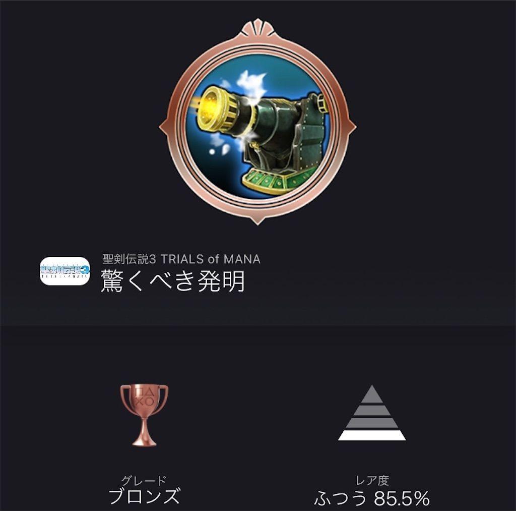 f:id:tatsutatsu2150:20210331020207j:plain