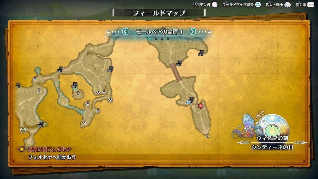 f:id:tatsutatsu2150:20210331022604j:plain