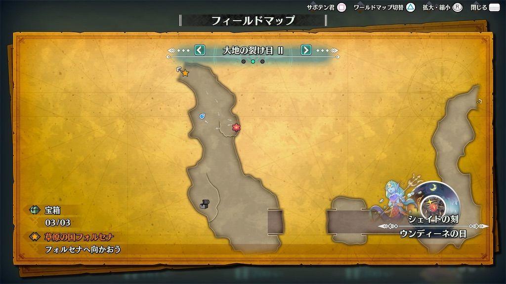 f:id:tatsutatsu2150:20210331023149j:plain