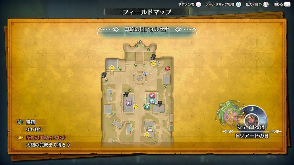 f:id:tatsutatsu2150:20210331030214j:plain