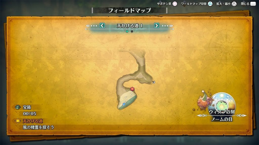 f:id:tatsutatsu2150:20210331033539j:plain