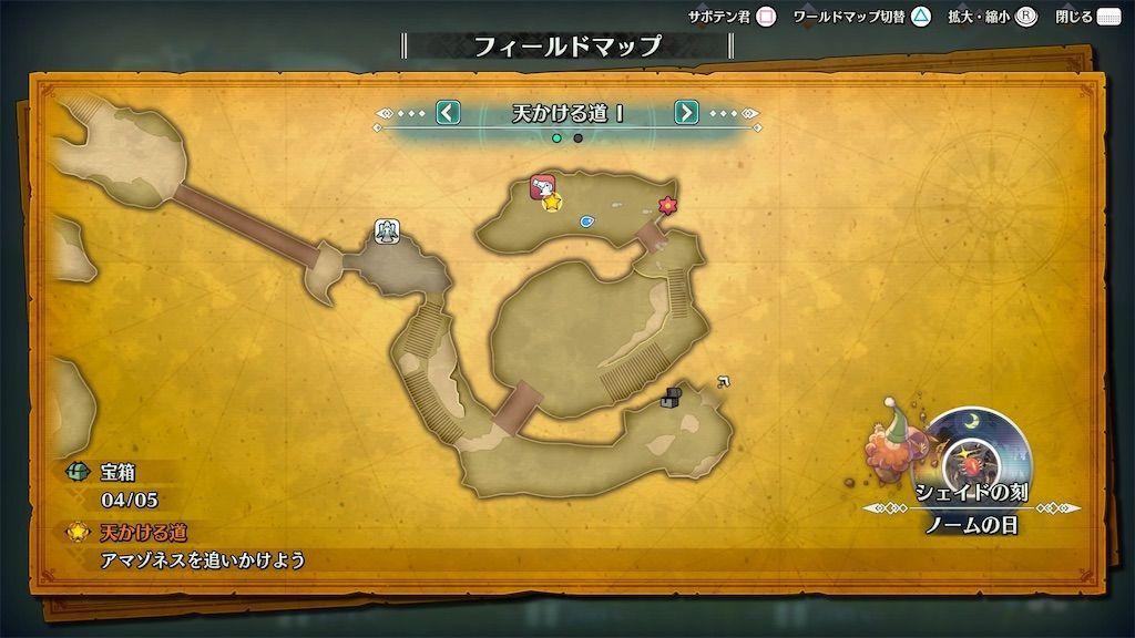 f:id:tatsutatsu2150:20210331035014j:plain