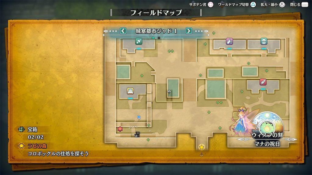 f:id:tatsutatsu2150:20210331035811j:plain
