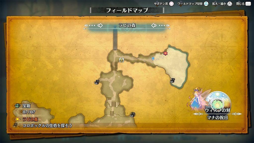 f:id:tatsutatsu2150:20210331040143j:plain