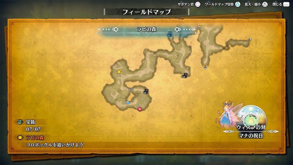 f:id:tatsutatsu2150:20210331040930j:plain