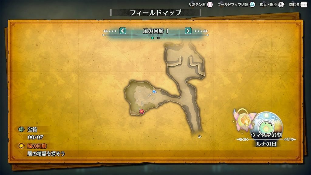 f:id:tatsutatsu2150:20210331043326j:plain