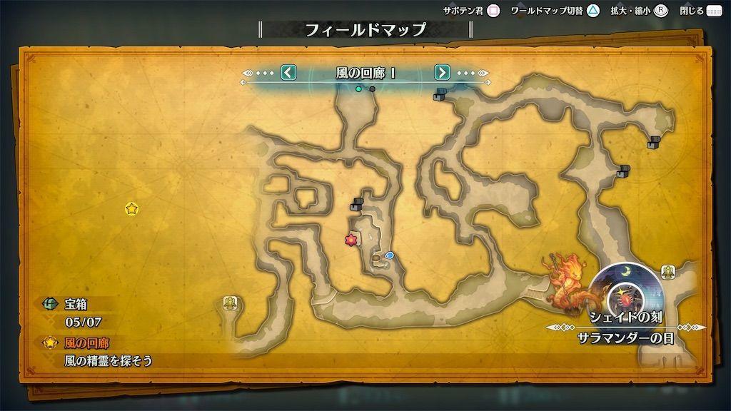 f:id:tatsutatsu2150:20210331044423j:plain