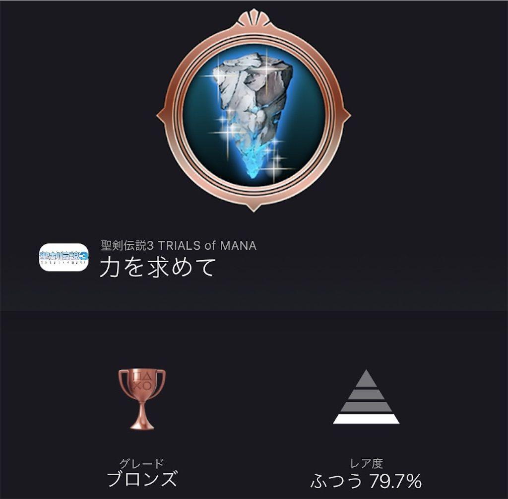f:id:tatsutatsu2150:20210331045427j:plain