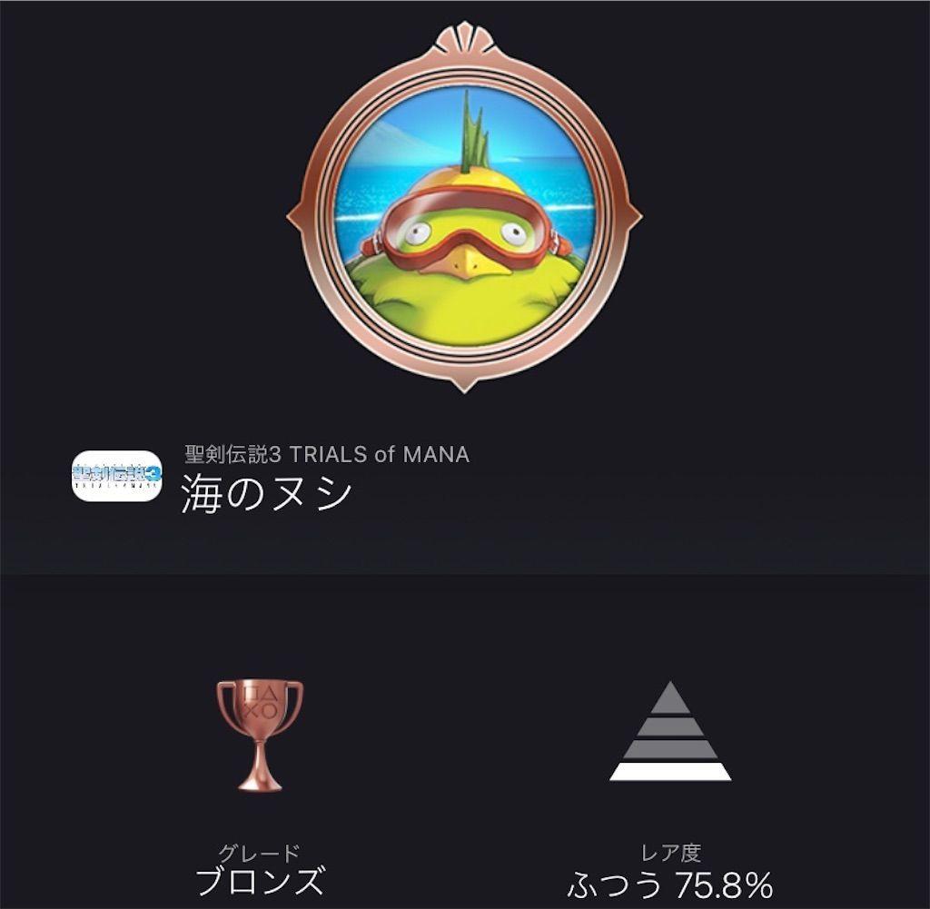 f:id:tatsutatsu2150:20210401033651j:plain
