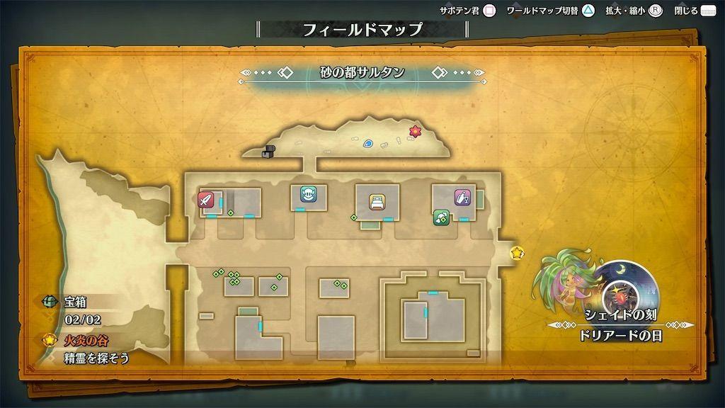 f:id:tatsutatsu2150:20210401040444j:plain