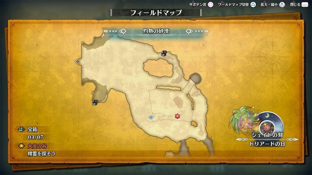 f:id:tatsutatsu2150:20210401041211j:plain