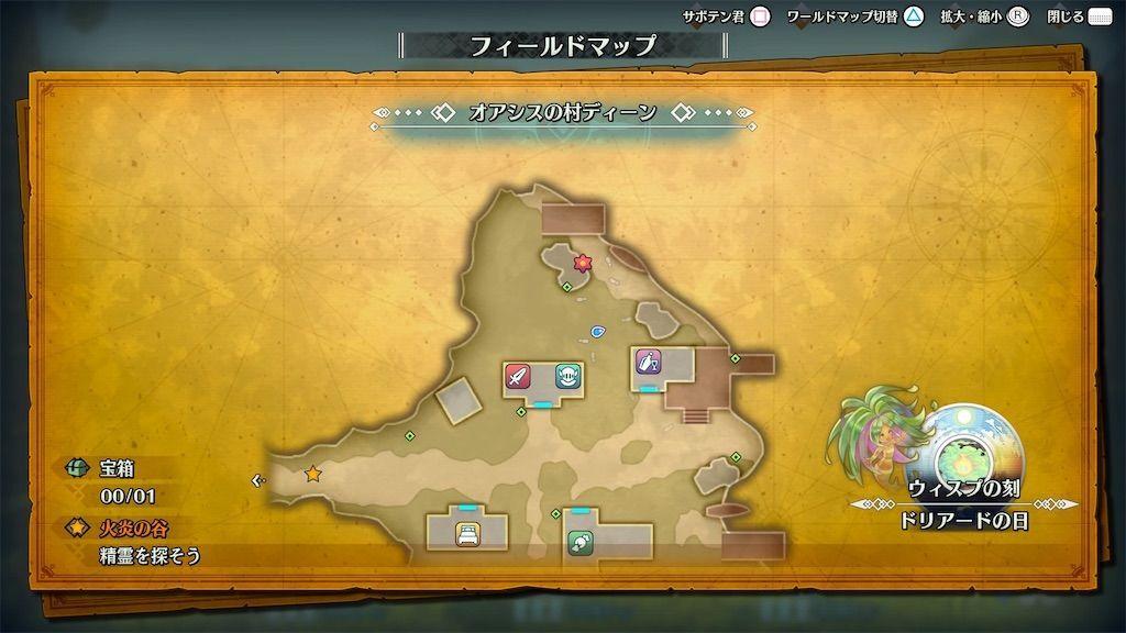 f:id:tatsutatsu2150:20210401042226j:plain