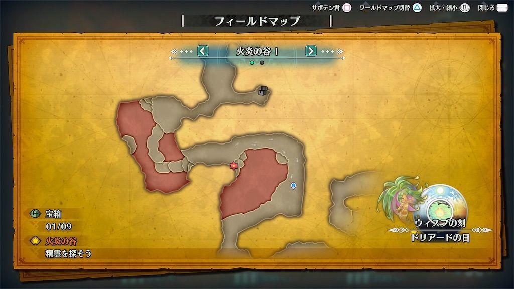 f:id:tatsutatsu2150:20210401044400j:plain