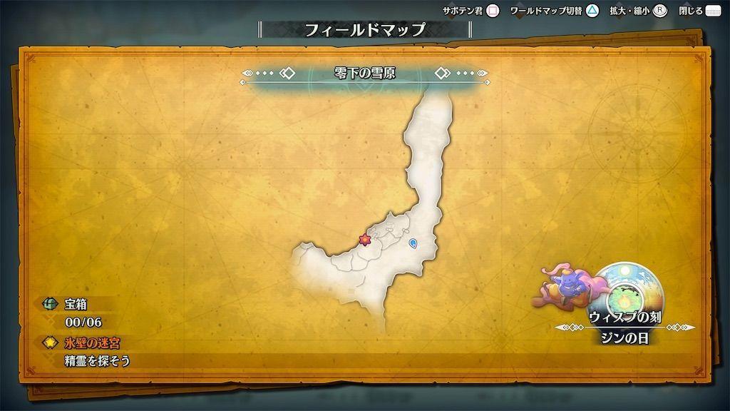 f:id:tatsutatsu2150:20210401051246j:plain