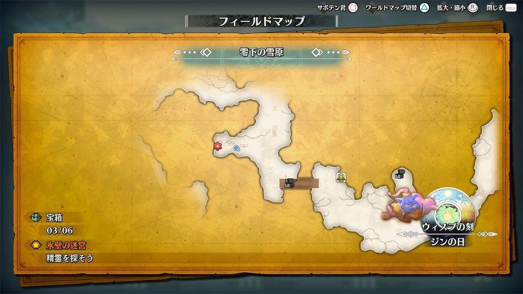f:id:tatsutatsu2150:20210401051912j:plain