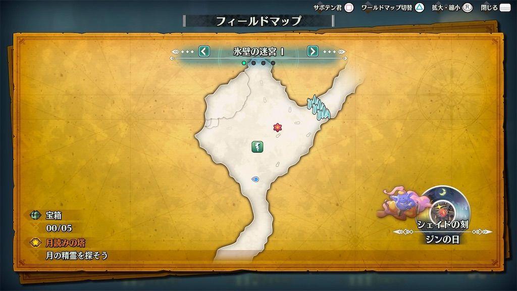 f:id:tatsutatsu2150:20210401053310j:plain