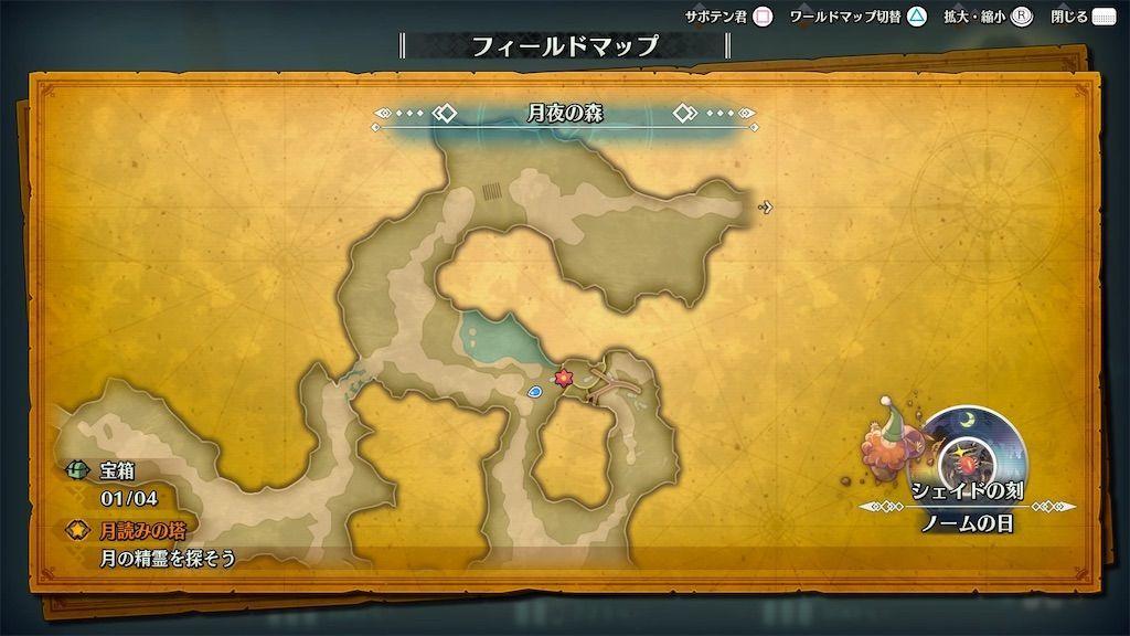 f:id:tatsutatsu2150:20210401055121j:plain