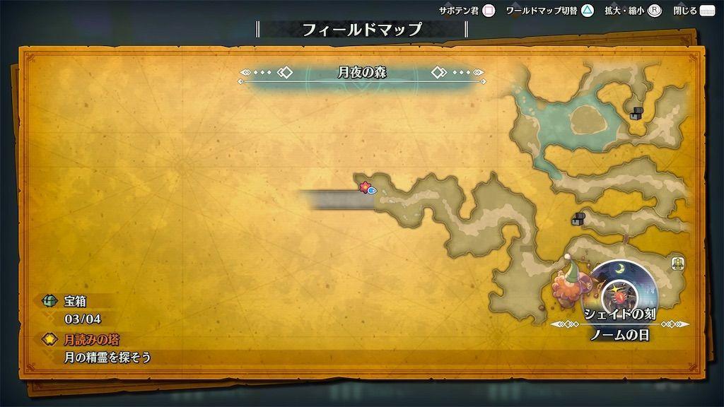 f:id:tatsutatsu2150:20210401060034j:plain