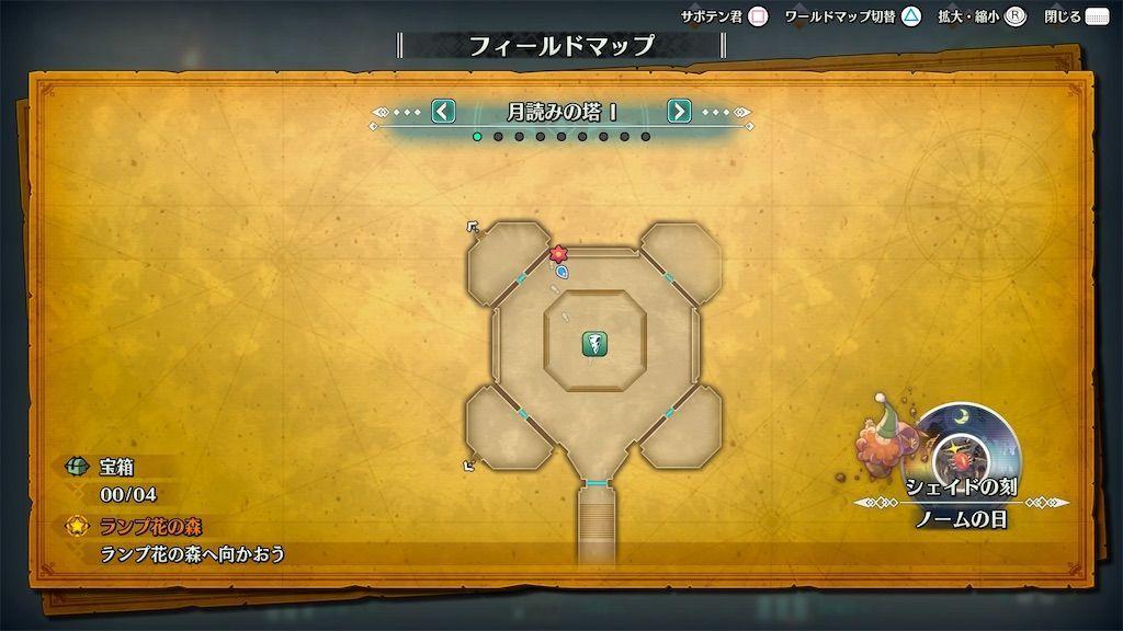 f:id:tatsutatsu2150:20210401061908j:plain