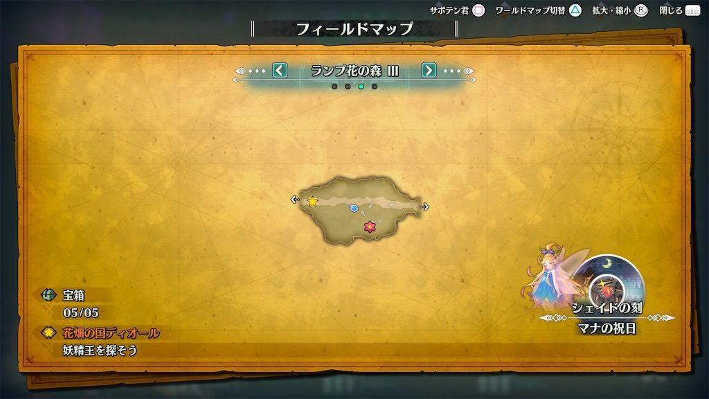 f:id:tatsutatsu2150:20210401064045j:plain