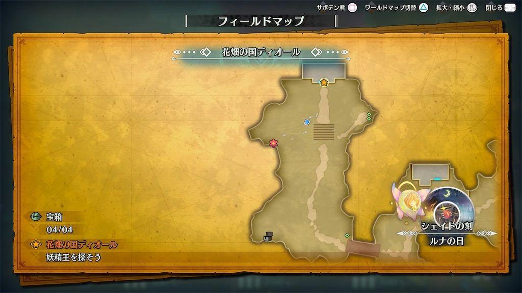 f:id:tatsutatsu2150:20210401064623j:plain