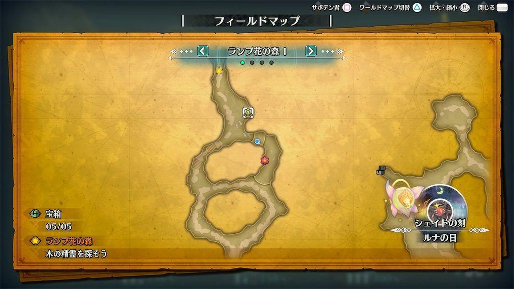 f:id:tatsutatsu2150:20210401065656j:plain