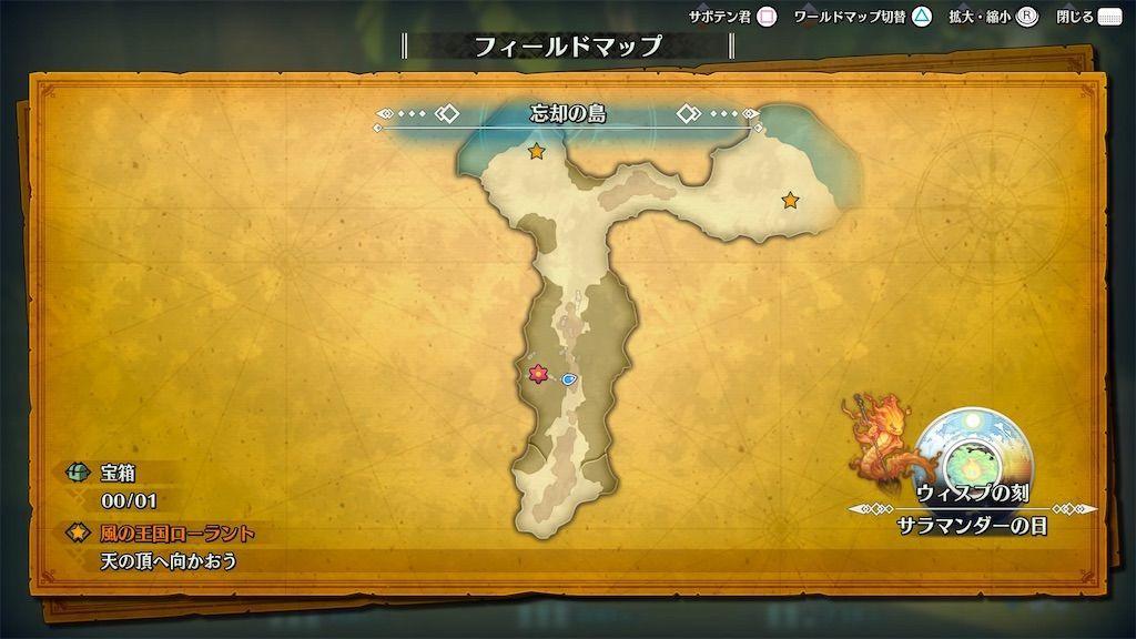 f:id:tatsutatsu2150:20210402030952j:plain