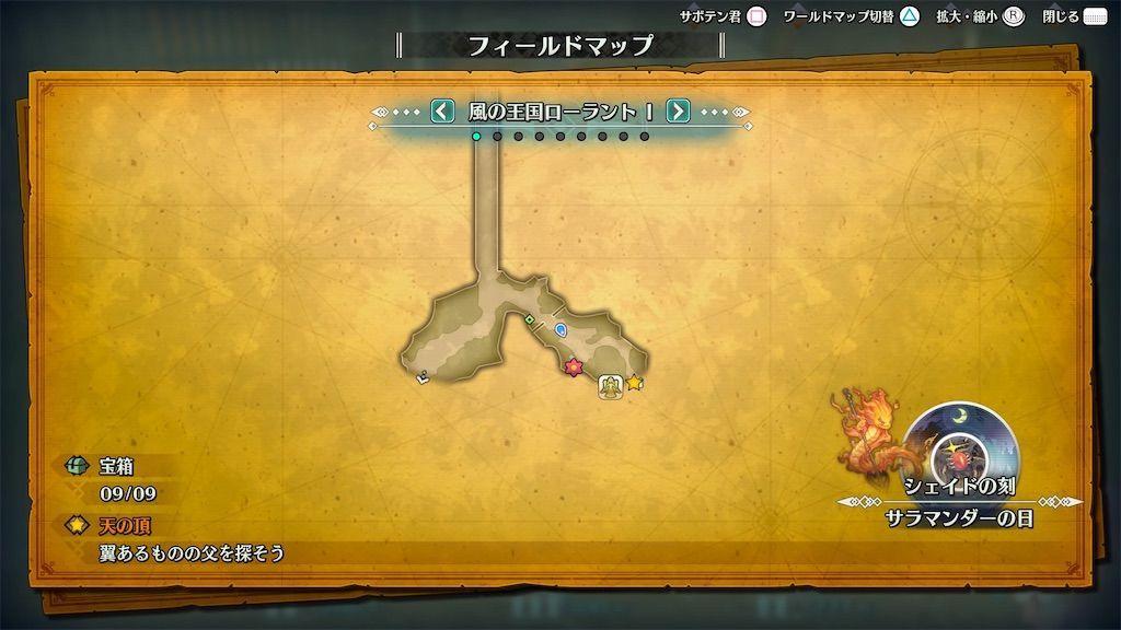 f:id:tatsutatsu2150:20210402032035j:plain