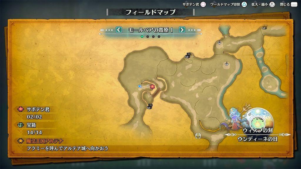 f:id:tatsutatsu2150:20210402035415j:plain