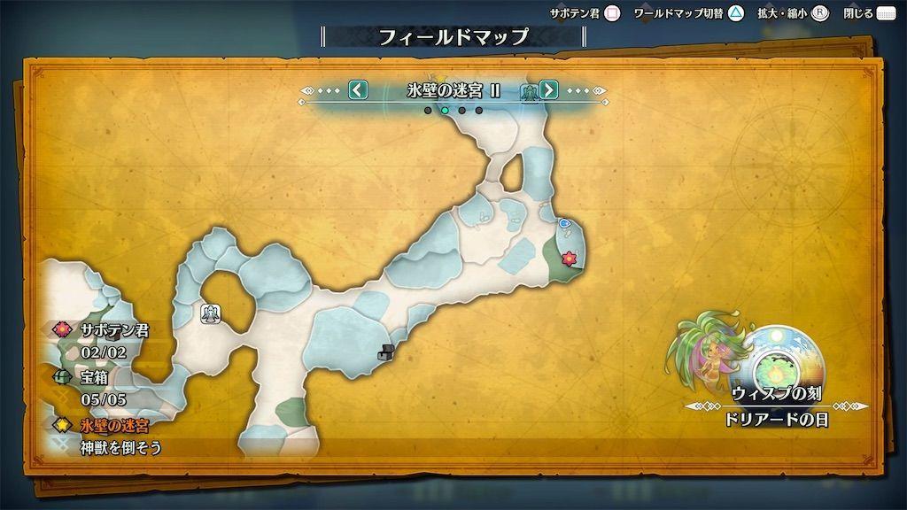 f:id:tatsutatsu2150:20210402045255j:plain