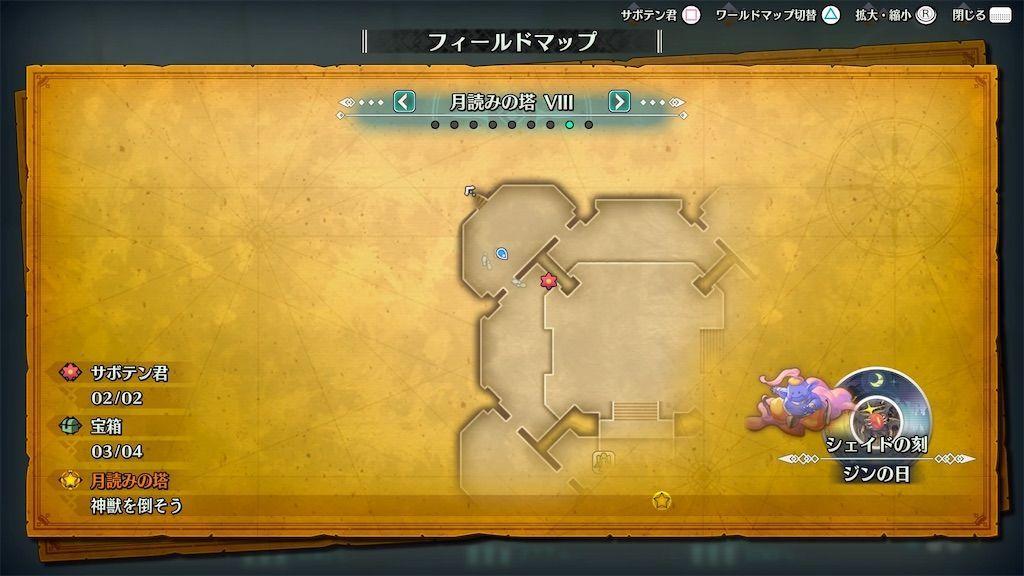 f:id:tatsutatsu2150:20210402051711j:plain